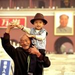 china_32